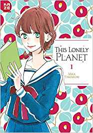 [Werbung] This Lonely Planet 01 – Mika Yamamori